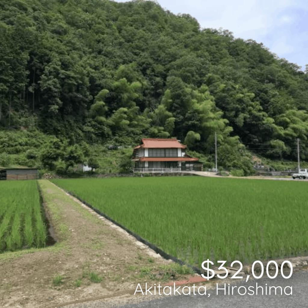 122. Akitakata, Hiroshima