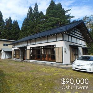 128. Oshu, Iwate