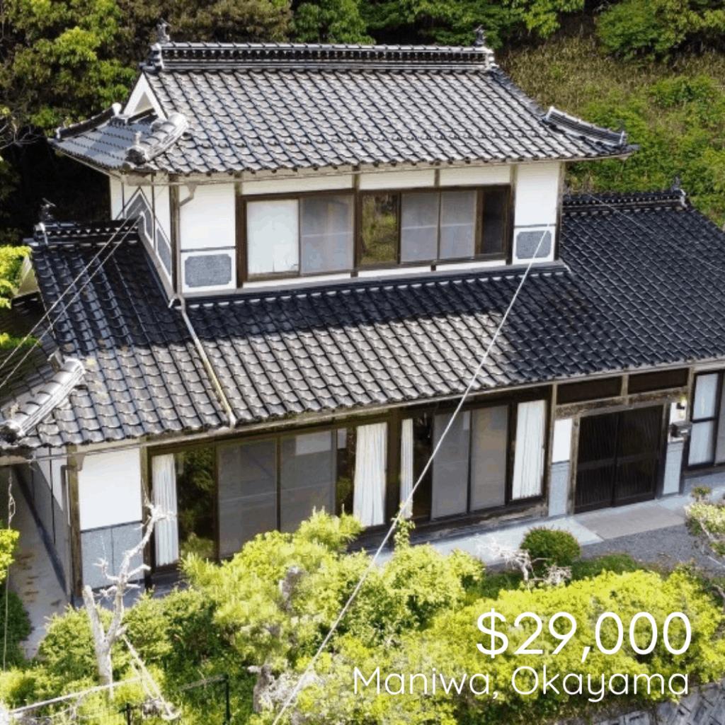 131. Maniwa, Okayama