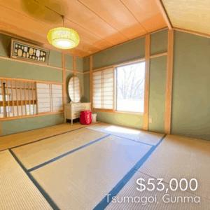 183. Tsumagoi, Gunma